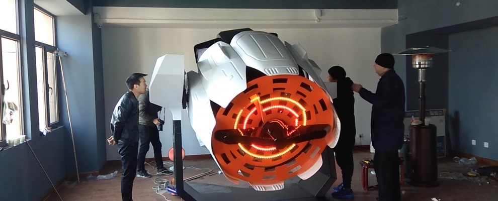 Space-Motion в Китае, г. Сиань